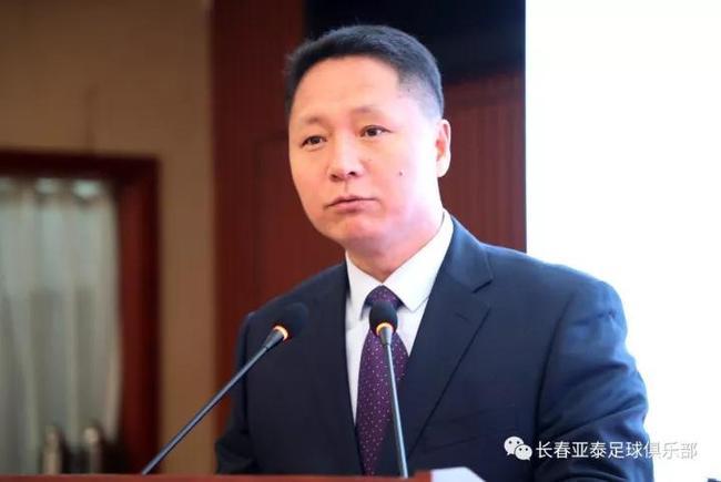 白城市政府副秘书长孙乃玉代表白城市政府致辞