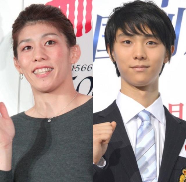 日本年度最喜爱体育选手:羽生结弦摔跤女王当选