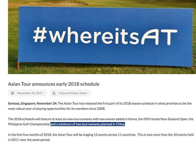 亚巡公布2018部分赛程 中国内地明年至少2场比赛