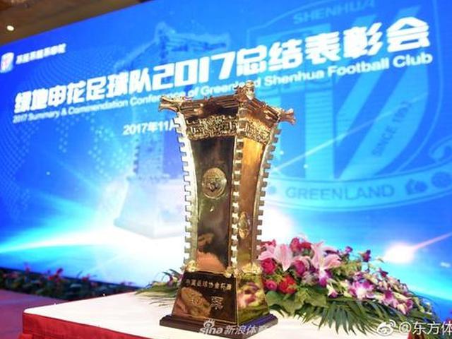 申花宣布续约莫雷诺2年