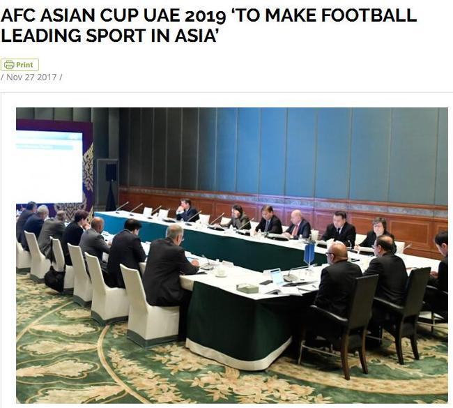 2019年亚洲杯抽签时间确定