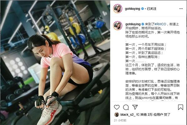 《【煜星网上平台】短短三月体验很多第一次 吴柳莹发长文感慨万千》