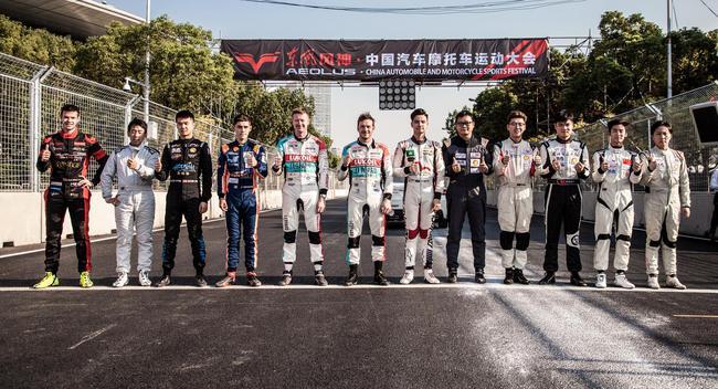 F4与CFGP是2018中国汽车摩托车运动大会唯一的方程式竞赛