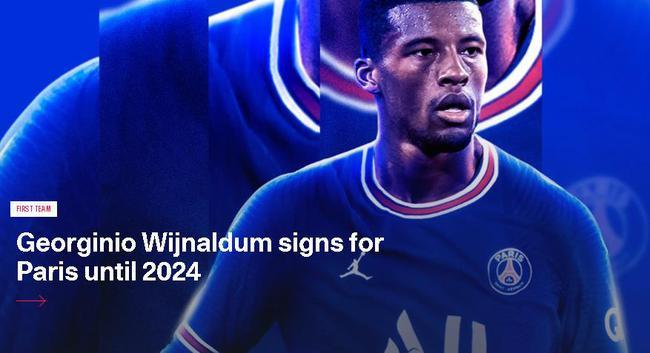 大巴黎官宣签下维纳尔杜姆  巴萨痛失一大目标球员