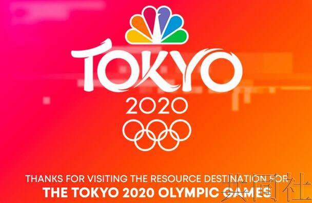 东京奥运虚假网站增多 需谨防个人信息被盗