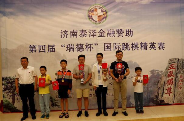 上图为中国国际跳棋协会特邀副理事长王强先生为100格男子组前六名获奖棋手颁奖