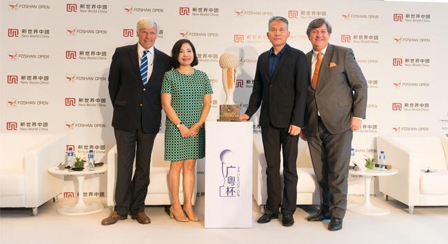 佛山公开赛新闻发布会 向世界展现中华文化的精髓