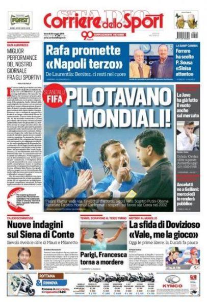 《罗马体育报》头版:操纵世界杯!