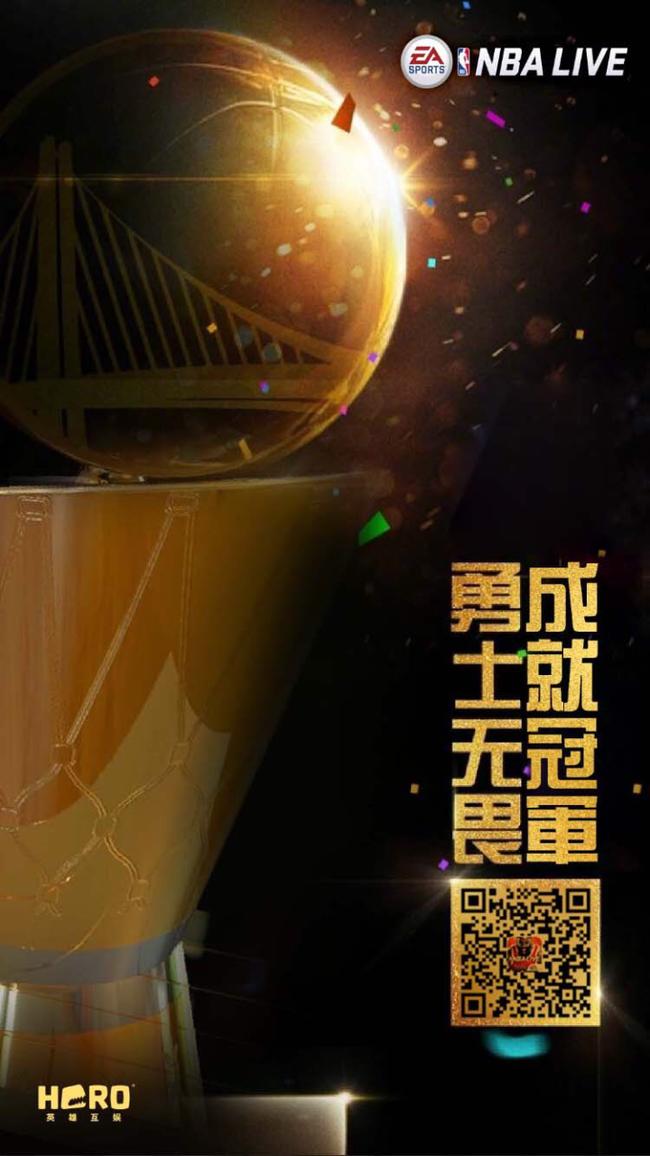 《NBA LIVE》手游与你见证勇士王朝