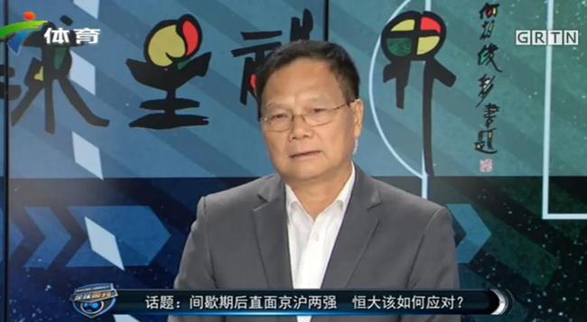 粤媒:国足集训对恒大不利 战国安不决定冠军归属