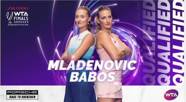 巴博斯/梅拉德诺维奇入围2019hg0088备用网址深圳WTA岁暮总决赛