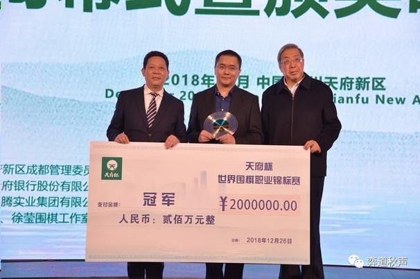 陈耀烨添冕个阳世界第三冠