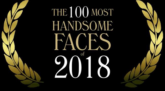 2018全球百大最帅面孔