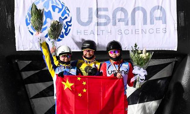 空中技巧世界杯中国包揽女子前四