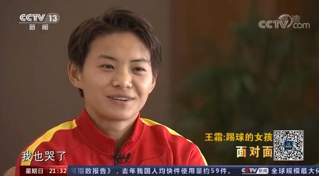 王霜:只有国家队才有人看 联赛有时就十几个观众