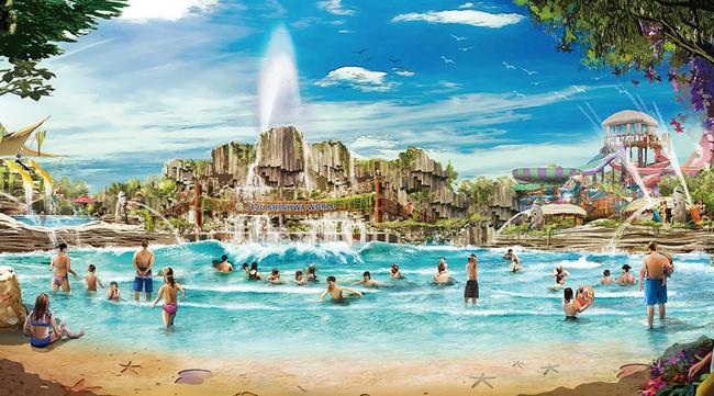 济州神话世界水上乐园