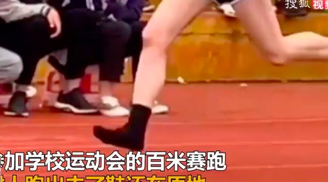 分秒必争!女生鞋子掉落光脚完成百米冲刺