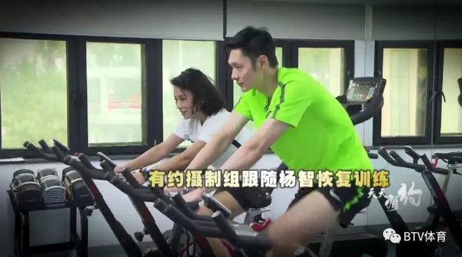 杨智伤愈复出名宿陪练 体会球员受伤恢复期枯燥与坚持
