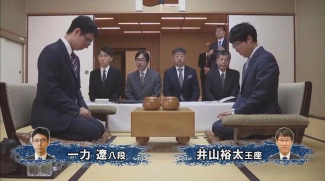 日本王座战首局