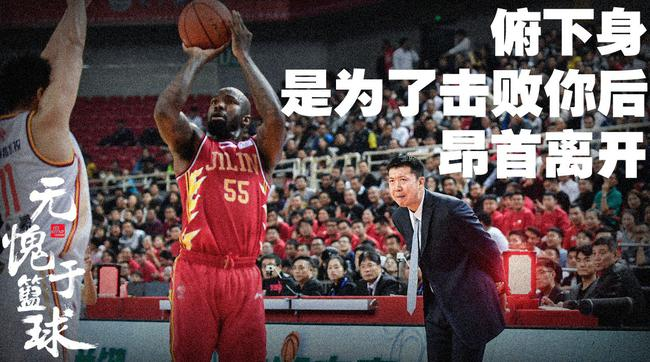19-20赛季CBA联赛 八一 104-94 吉林_直播间_手机新浪网