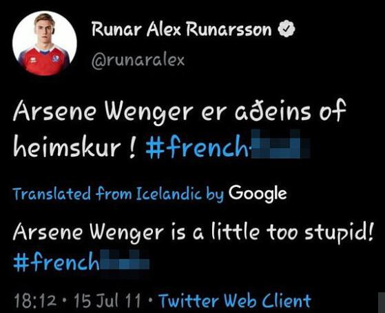 阿森纳即将加盟新援悄悄删帖 当年多次骂温格太蠢