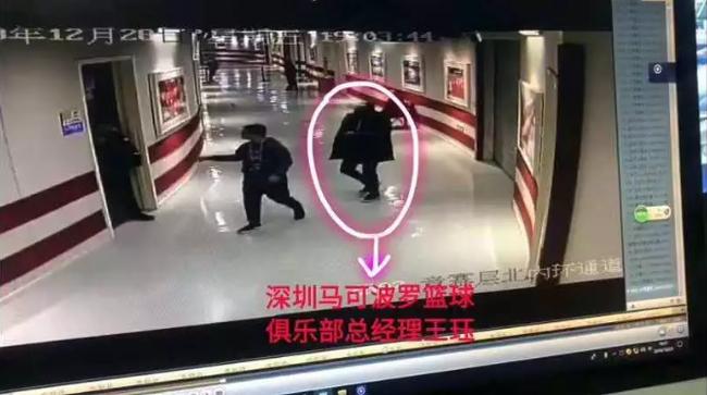 北京媒体放出的监控截屏