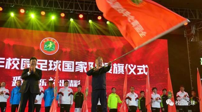 初中国家队正式成军11名单伍239人大支队发北京舞蹈学院足球图片
