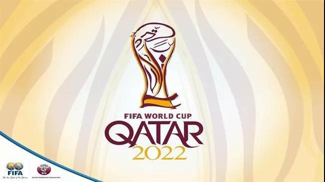 2022世界杯难扩军
