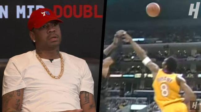 Iverson:Kobe讓我變成了一名殺手,是他幫助我成為一名更成熟的籃球運動員!-Haters-黑特籃球NBA新聞影音圖片分享社區
