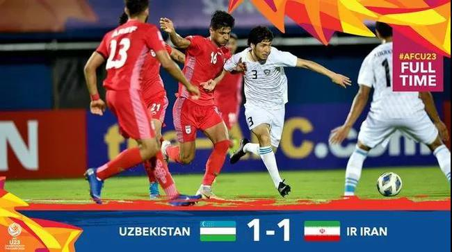乌兹别克首场被伊朗逼平