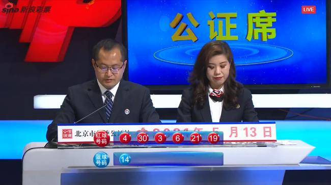 双色球头奖1注1000万花落浙江 奖池升至4.13亿