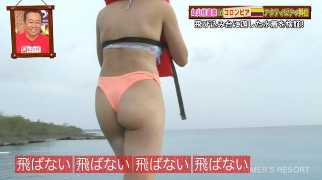 日本女足前国脚比基尼照