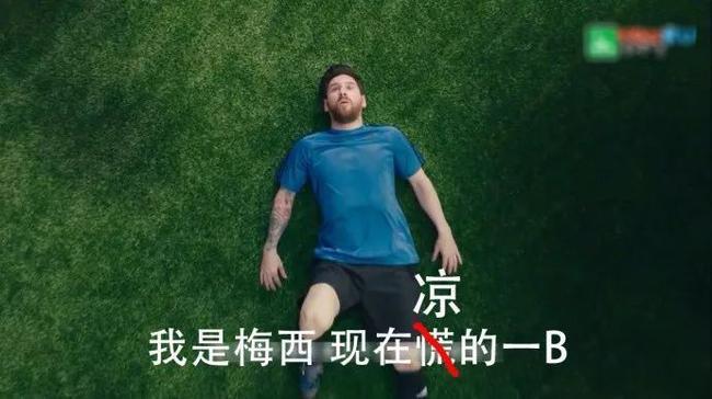 世界杯1个月的精神污染 这些强奸耳目的广告赢了
