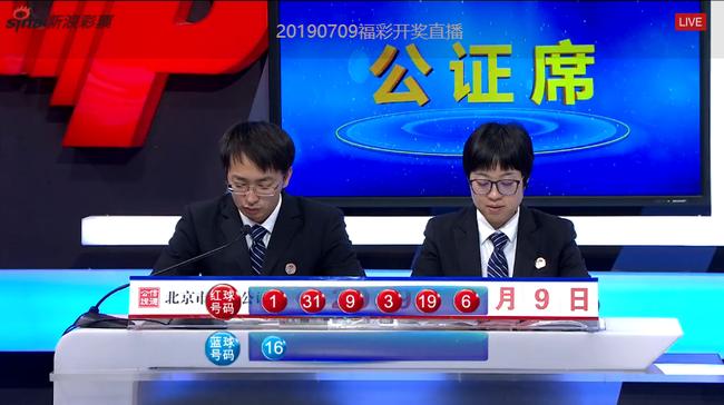 http://n.sinaimg.cn/sports/transform/214/w650h364/20190709/8e49-hzrevpz2776343.png