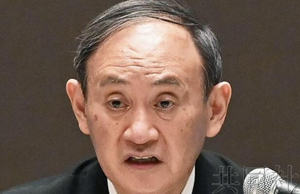 菅义伟:日本尽到了奥运东道国的责任 感谢国民