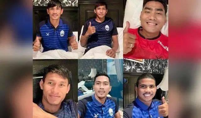 记者:柬埔寨国家队六名球员确认感染新冠