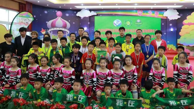中赫国安联手星睿国华 造多元青少年足球发展模式