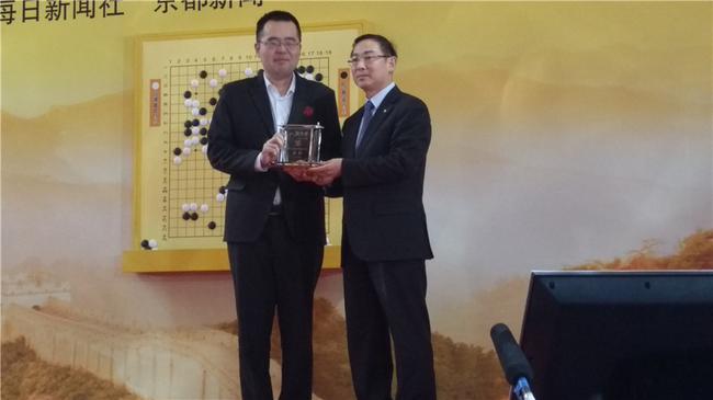 第20届阿含桐山杯中国围棋快棋公