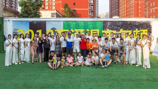 河北源深菁英网球俱乐部6周年庆典活动在河北石家庄隆重举行