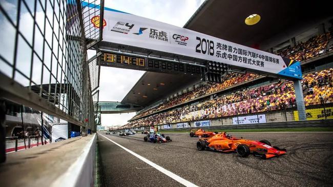 2018赛季中国方程式大奖赛上海站第一趟合比赛结束