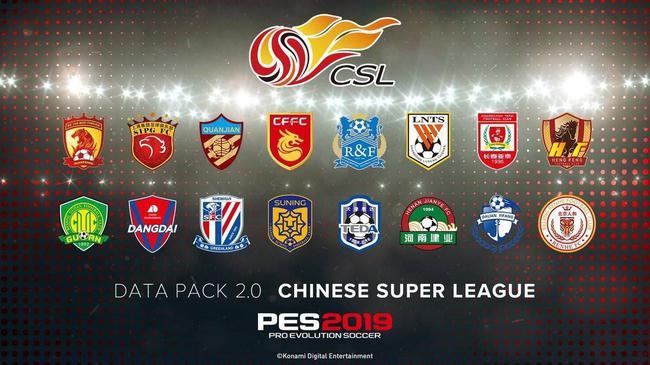FIFA之后实况足球游戏也正式加入中超联赛模式