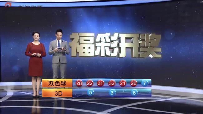 2019007期双色球引荐码:第六位存眷29-31