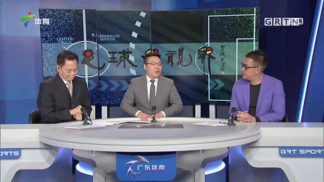 广东电视台体育频道《足球星视界》节目关注恒大