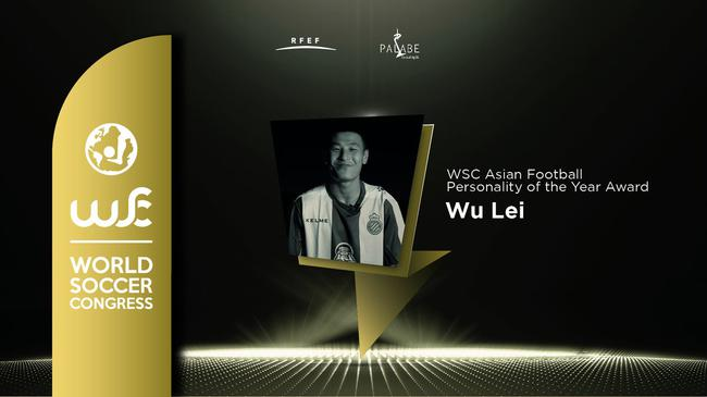 武磊被评为年度最佳亚洲球员