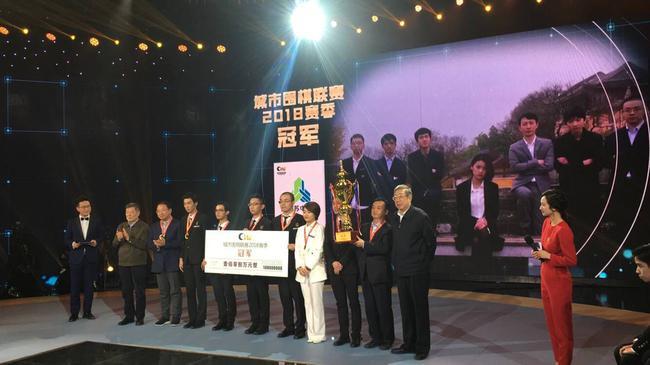 2018城围联冠军 南京苏中建设队