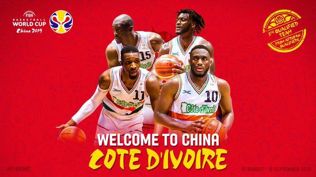 科特迪瓦队世界杯海报