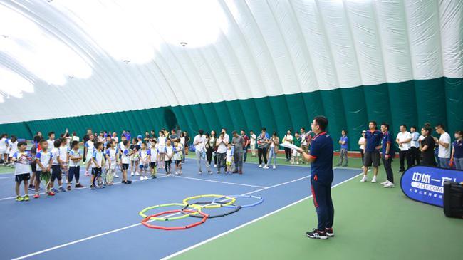第二届北京青少年网球柏林瀚杯·中体一方公开赛落幕