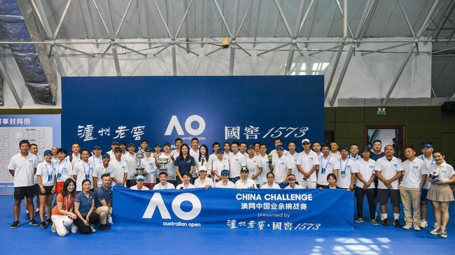 澳网中国业余挑战赛在深圳开启下半章晏紫助阵