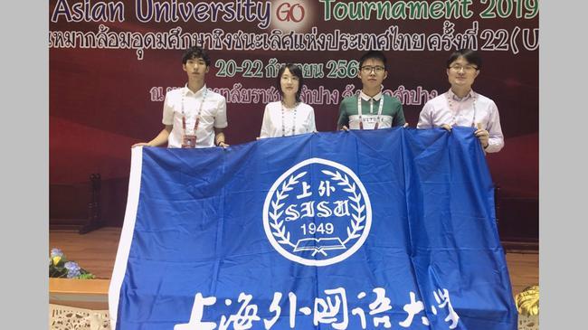 上海外国语大学代表团