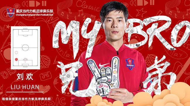 http://www.cqsybj.com/chongqingxinwen/99856.html